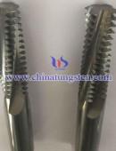 硬质合金切削工具-0203