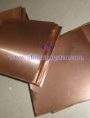 钨铜合金板-0081