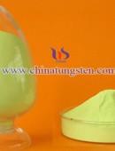 黄色氧化钨-0051