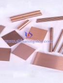 钨铜合金块-0011