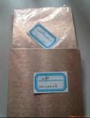 钨铜合金-0007