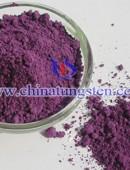 紫钨-0007