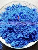 蓝钨-0016