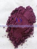 紫钨-0008