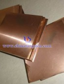 钨铜合金板-0074