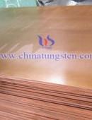钨铜合金板-0079