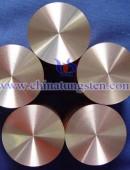 钨铜合金块-0058