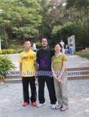 2011年中钨在线仙岳山旅游-0002
