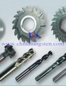 硬质合金切削工具-0200