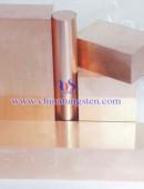钨铜合金块-0053