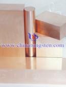 钨铜合金-0014