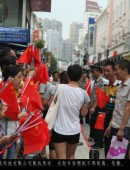 2014年10月1日国庆中山路活动