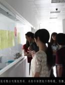 2014年公司周年庆活动-书法比赛