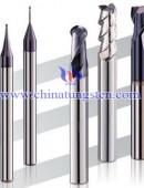硬质合金切削工具-0207