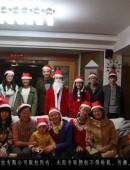 2014年中圣诞节活动