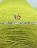 黄色氧化钨-0045