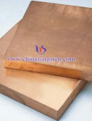 钨铜合金板-0072