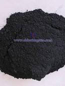 碳化钨粉 - 0033