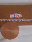 钨铜合金-0012