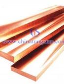 钨铜合金条 - 0016