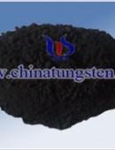 碳化钨粉 - 0029