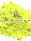 黄色氧化钨-0048