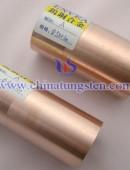 钨铜合金块-0057