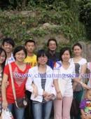 2011年中钨在线仙岳山旅游-0007