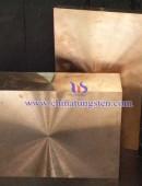 钨铜合金块-0014
