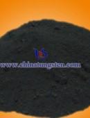 碳化钨粉 - 0028