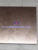 钨铜合金板-0071