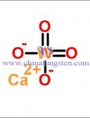 钨酸钙化学式-0006