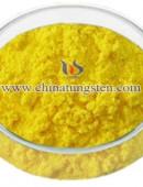 黄色氧化钨-0046