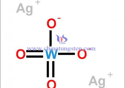 鎢酸銀化學式圖片-0019